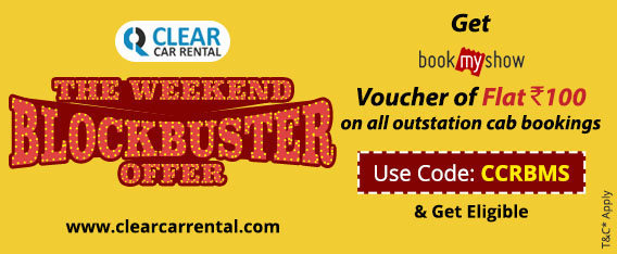 The Weekend Blockbuster Offer