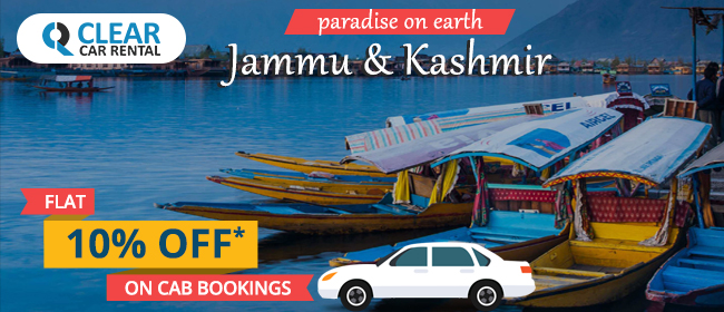 Jammu and Kasmir Car Rental Packages
